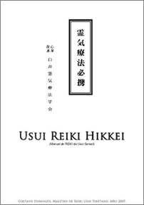 Descargar Manual Usui Reiki Hikkei